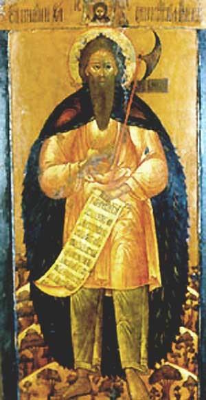 IMG ST. LAURENCE, the Fool for Christ, of Kaluga