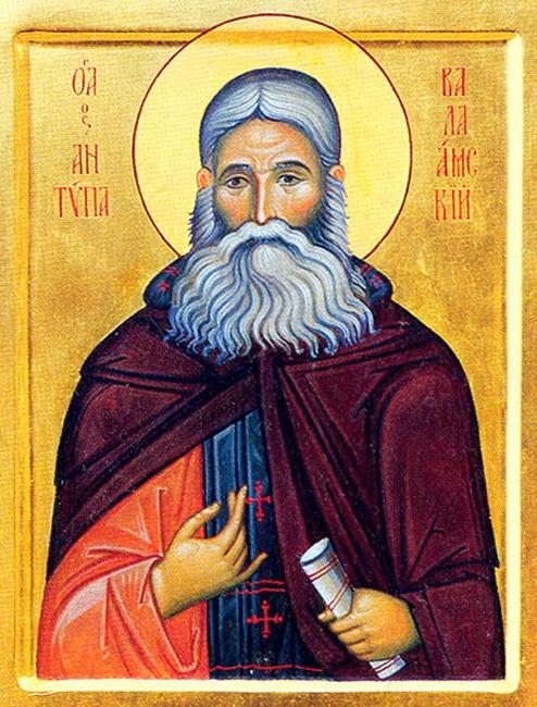 IMG ST. ANTIPAS, Athonitis,  of Valaam Monastery