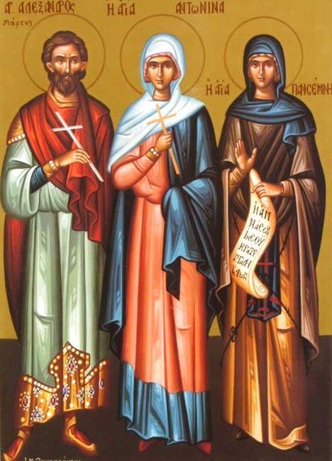 IMG ST. PANSEMNA