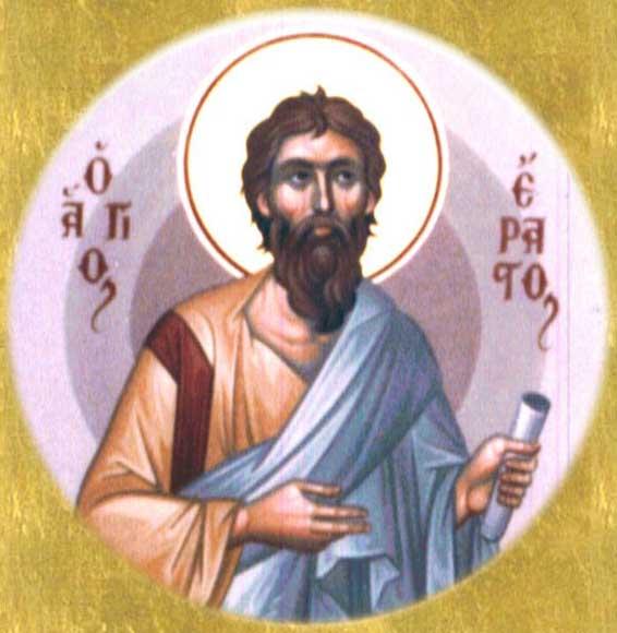 ST. ERASTUS of Corinth, Apostle