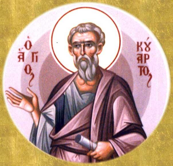 ST QUARTUS, Apostle of the Seventy