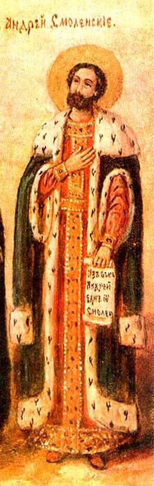 IMG ST. JOASAPH, Prince Andrew of Kubensk, Vologda