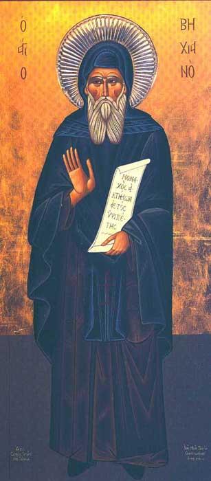 img ST. BECHIANUS of Cyprus