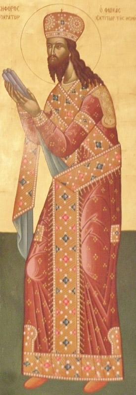 IMG NICEPHORUS PHOCAS II, Emperor of Byzantium