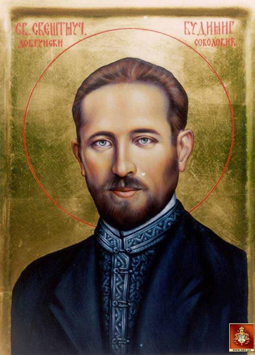 img ST. BUDIMIR  Sokolovic  of Dobrun, New Hieromartyr,