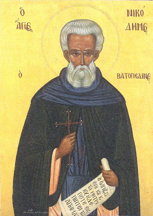 IMG ST. NICODEMUS of Vatopedi on Mount Athos
