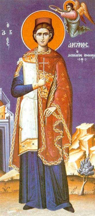 img St Argyrios of Thessaloniki