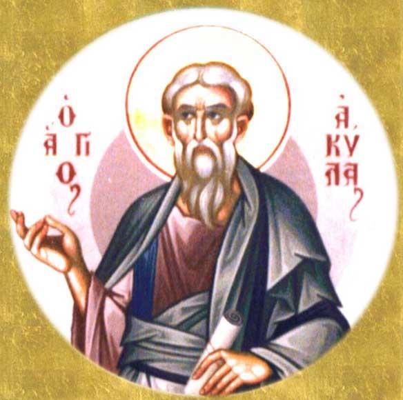 IMG ST. AQUILA, Apostle of the Seventy