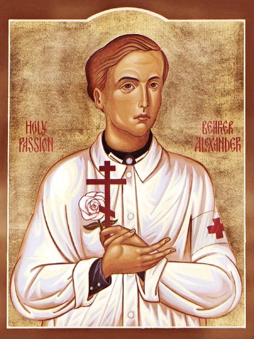 IMG ST. ALEXANDER, Schmorell,  the Passion Bearer