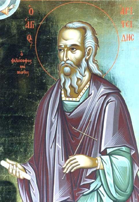IMG ST ARISTIDES, the Philosopher