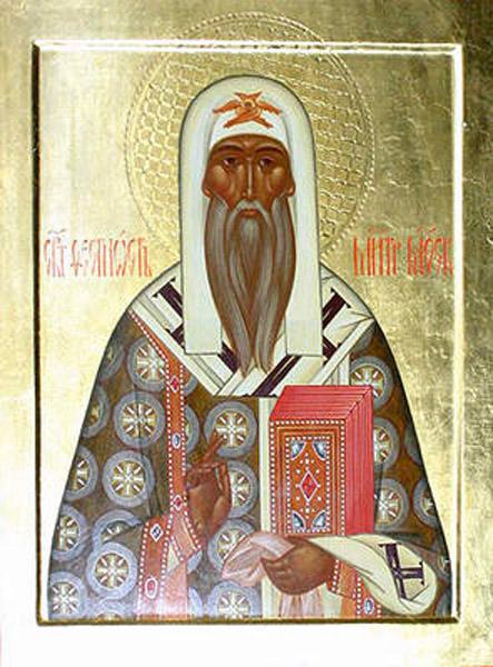 IMG ST. THEOGNOSTUS, Theognostes, Metropolitan of Kiev
