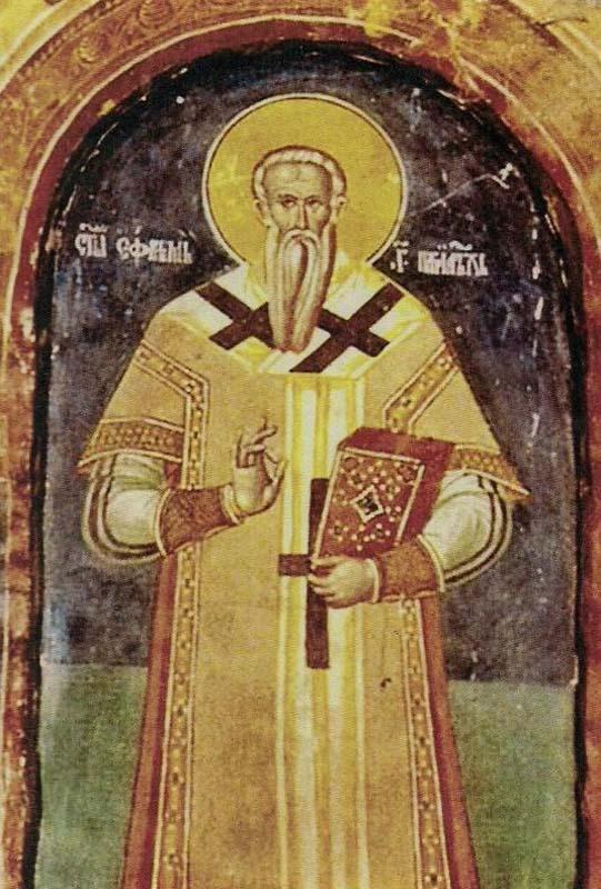 IMG ST. EPHRAIM, Patriarch of Serbia