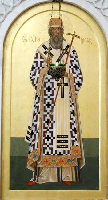 IMG ST. JONAH the Metropolitan of Moscow
