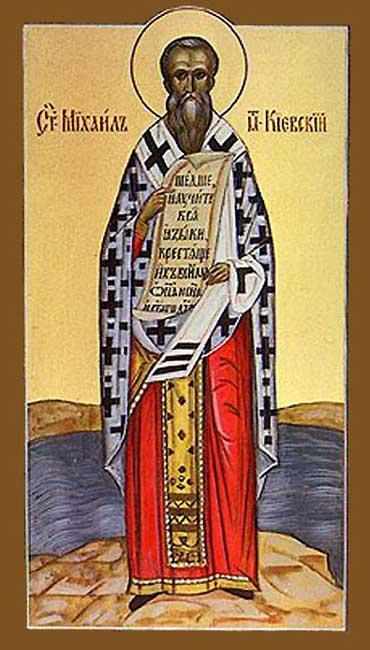 IMG ST. MICHAEL, the first Metropolitan of Kiev