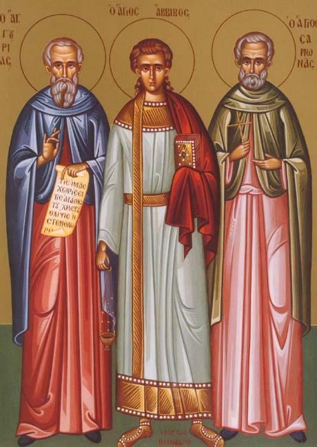 img STS.  Gurias, Samonas, and Abibus