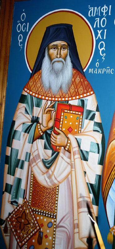 IMG ELDER Amphilochios Makris