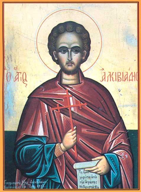 IMG ST. ALCIBIADES, Martyr