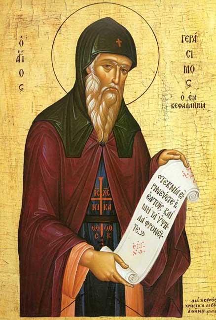 IMG ST. GERASIMUS of Cephallonia