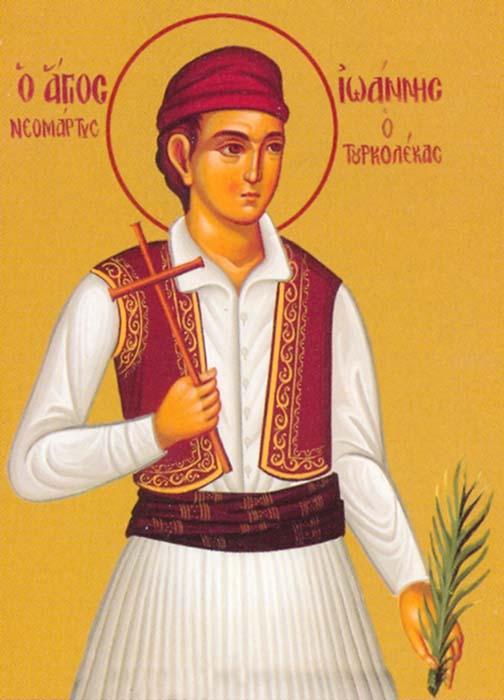 IMG ST. JOHN of Tourkoleka, Holy New Martyr