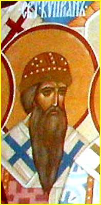 IMG St Cyprian, Metropolitan of Kiev