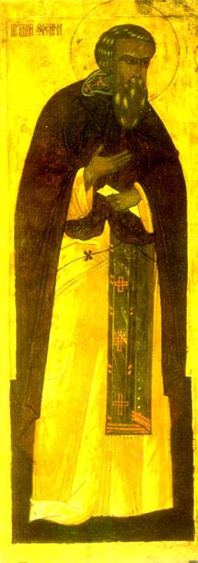 IMG ST. ZOSIMAS the Abbot of Solovki