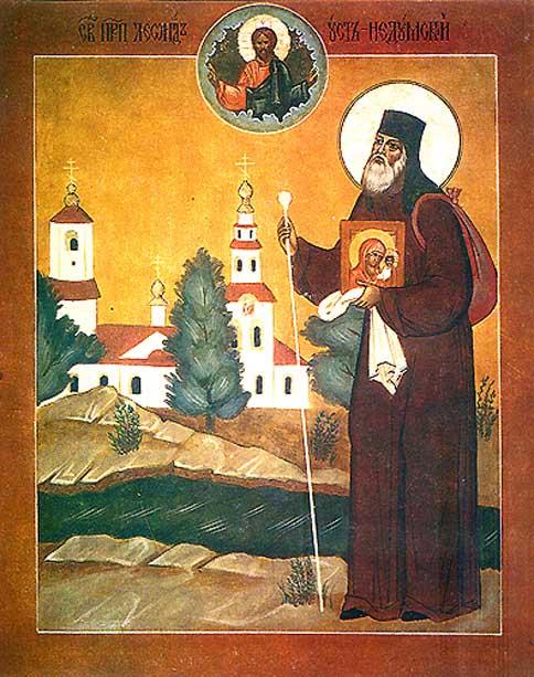 IMG ST. LEONID of Ustnedumsk