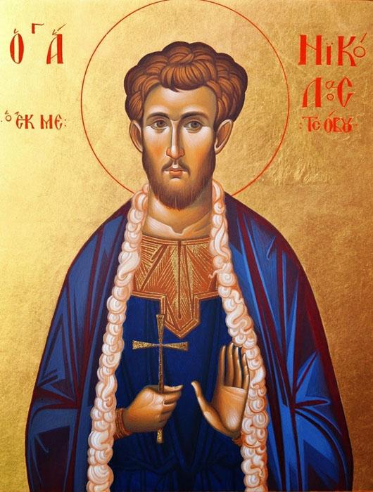 IMG ST. NICHOLAS of Metsovo, New Martyr