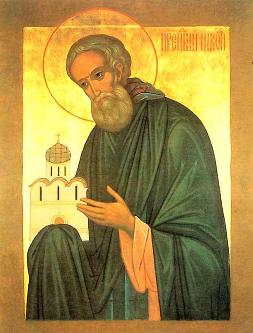 ST. NIKON of Radonezh