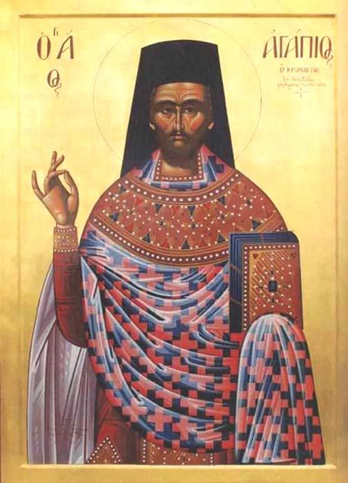 IMG ST. AGAPIUS, Martyr of Galatista