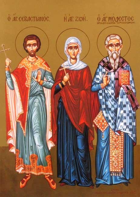 Sts. Sebastianus, Zoe, Modestus
