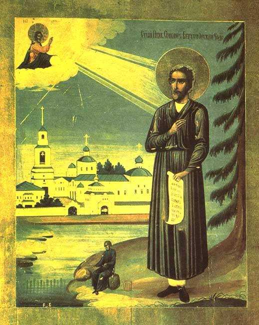 ST. SIMEON the Wonderworker of Verkhoturye