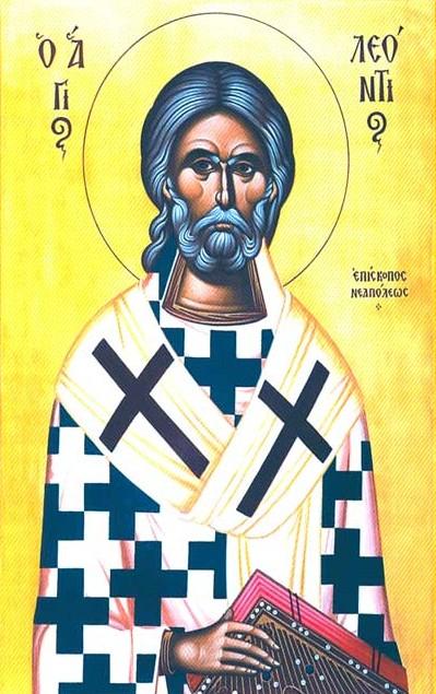 IMG ST. LEONTIUS of Neapolis,Cyprus