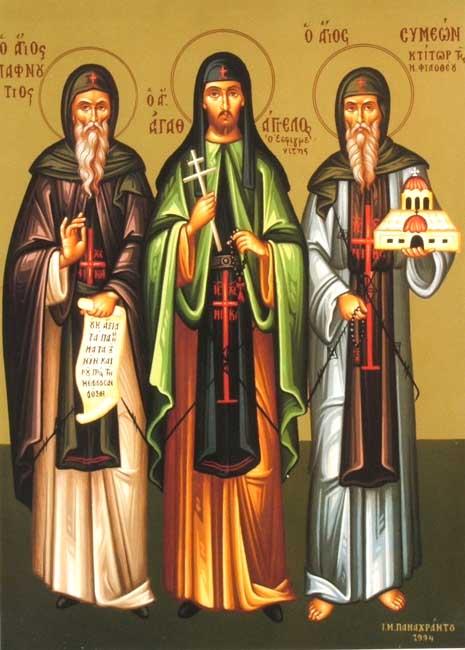 IMG ST. PAPHNUTIUS, Hieromartyr of Jerusalem