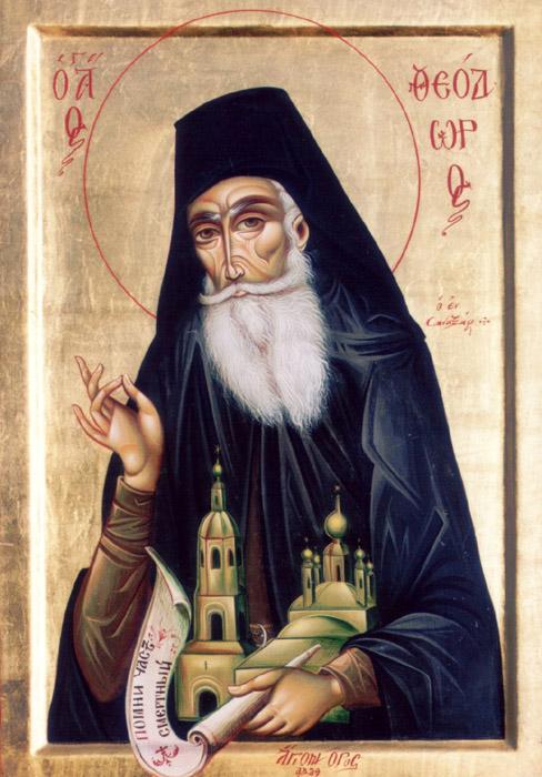 img ST. THEODORE of Sanaxar