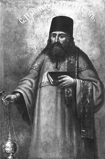 ST. MACARIUS, Deacon of the Kiev Caves