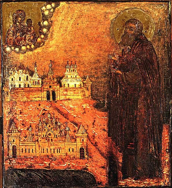 img ST. PAISIUS of Kiev Caves