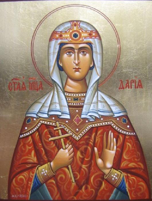 img ST. DARIA, Martyr