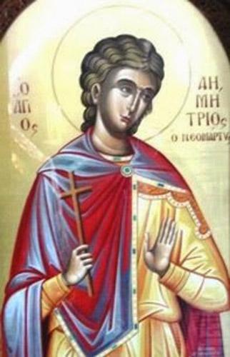 img ST. DEMETRIUS, New Martyr, the Lathe Turner