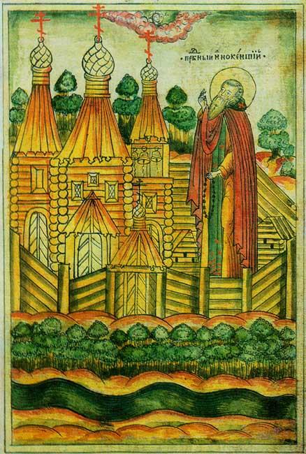 IMG ST. INNOCENT of Komel the Disciple of St Nilus of Sora, Vologda