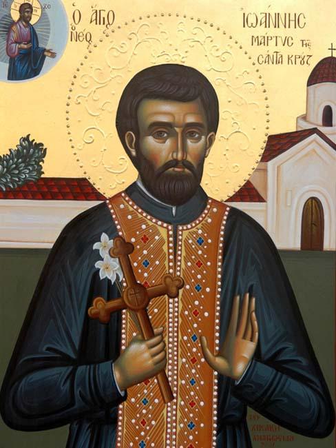 img ST. JOHN Karastamatis of Santa Cruz