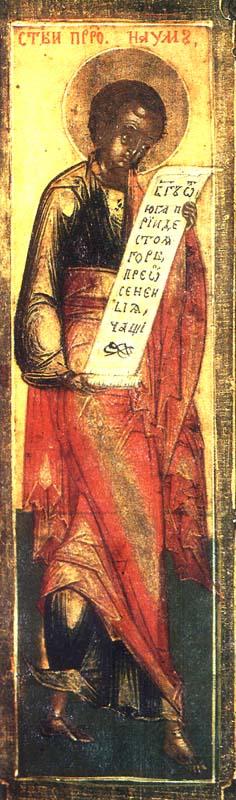 IMG NAHUM, Naum, the Prophet