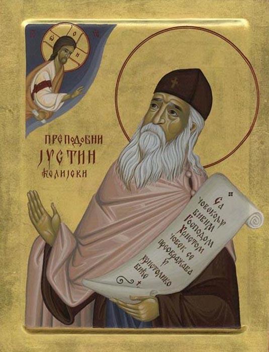 IMG ST. JUSTIN Popovic, Archimandrite of Ćelije Monastery in Serbia