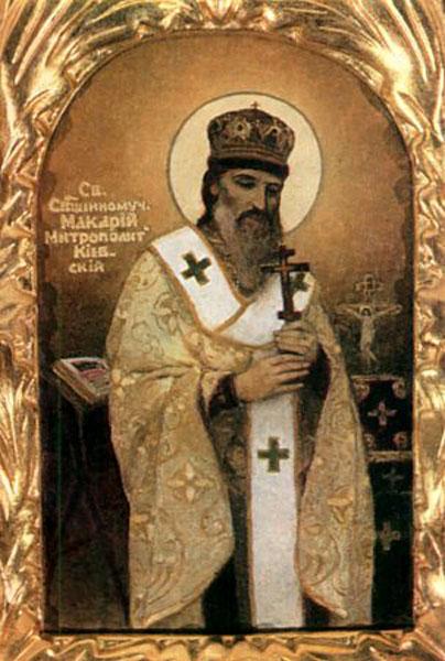 IMG ST. MACARIUS, Hieromartyr, Metropolitan of Kiev