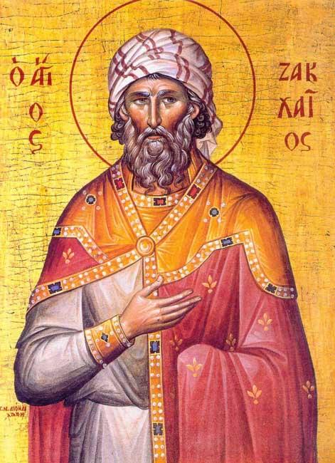 IMG ST. ZACCHAEUS  the Apostle
