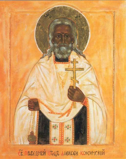 IMG ST. ALEXEI Medvedkov, Priestmartyr