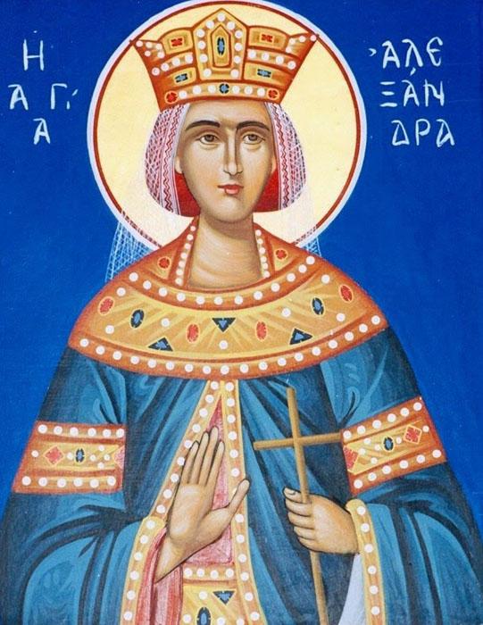 IMG ST. ALEXANDRA, Empress, Martyr