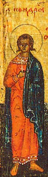 img ST. QUADRATUS, Martyr