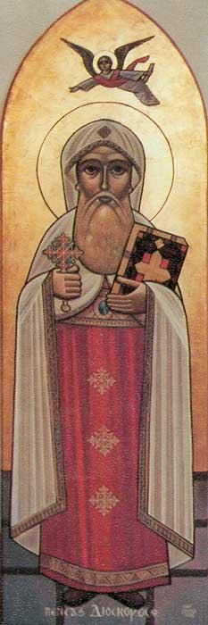 IMG ST. DIOSCORUS
