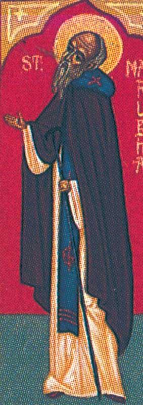 img ST. MAELRUBIUS of Bangor