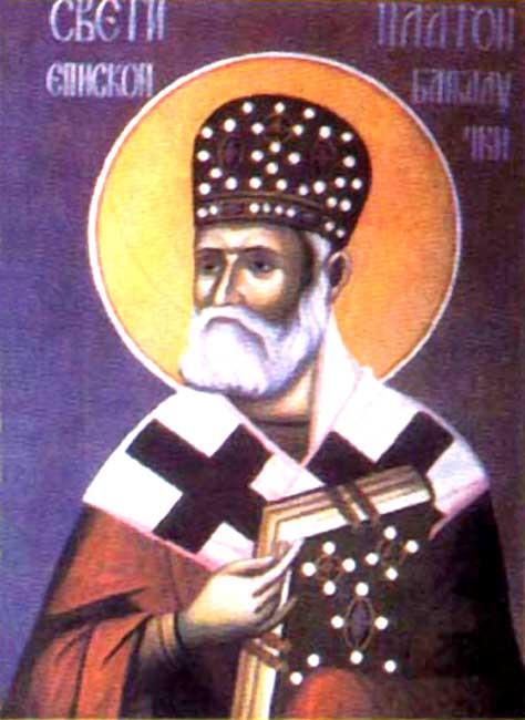 IMG ST. PLATON of Banja Luka